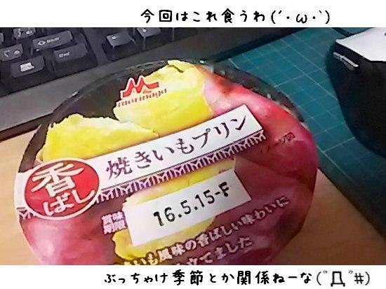 201604071