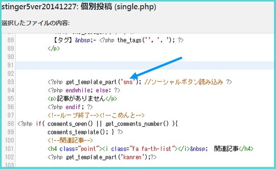 sns.phpはカット